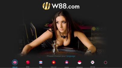 Hướng dẫn cách đăng ký, gửi tiền, rút tiền nhà cái W88