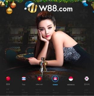 Có phải nhà cái W88 lừa đảo người chơi cá cược trực tuyến?